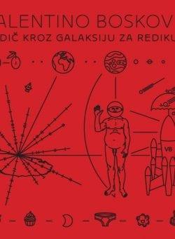 valentino-boskovic-vodic-cd