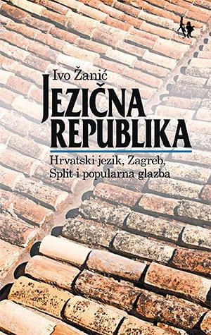 jezična republika