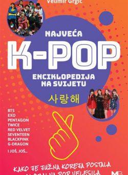 Najveća K-POP enciklopedija na svijetu